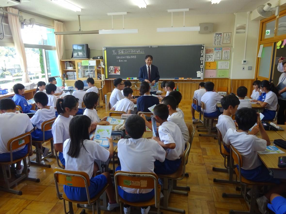 秩父 市 教育 委員 会